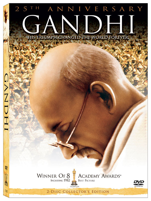 gandhi_25th_ann_dvd__1_