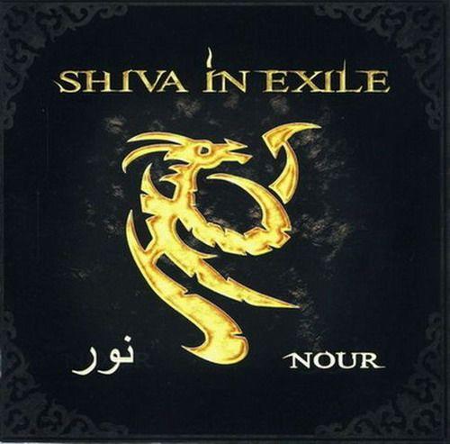 shiva-in-exile-nour