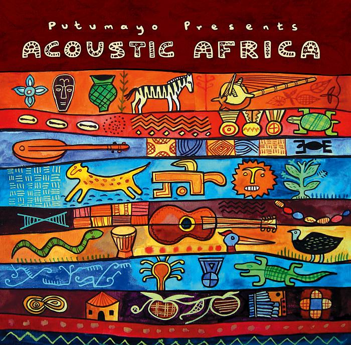 putuamayo-acoustic-africa
