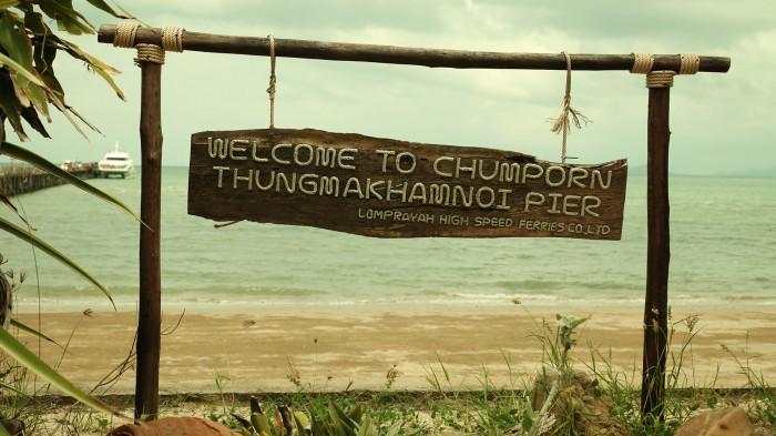 Chumporn Thungmakhamnoi pier
