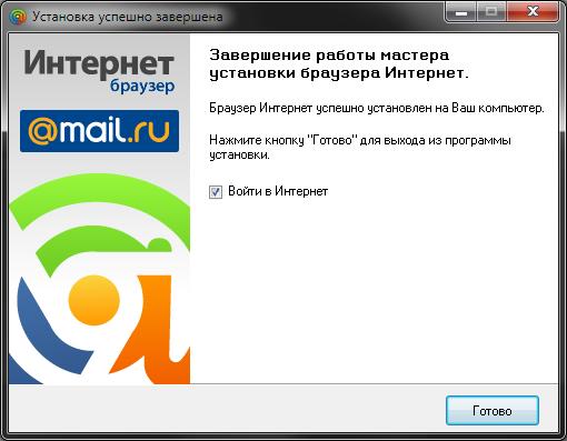 Uc Браузер Для Компьютера Официальный Сайт